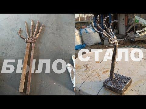Кисть руки человека из металлических отходов. Подставка под ручки на письменный стол