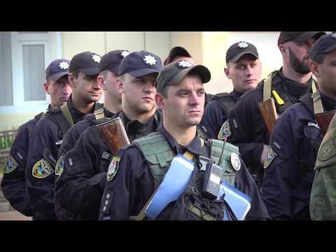 Поліція Луганщини: 12.08.2019_Поліцейські зі складу ООС провели відпрацювання Попаснянського району