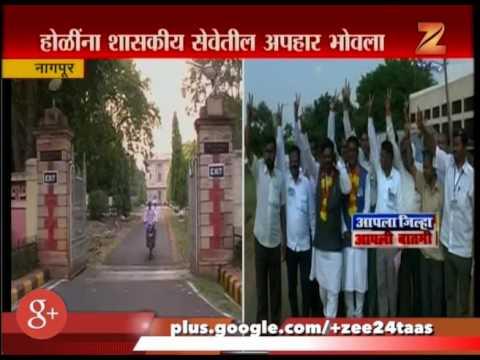 Nagpur Devrav Holi MLA Post Cancel
