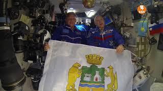 Космонавты с орбиты зовут на Uralmusicnight