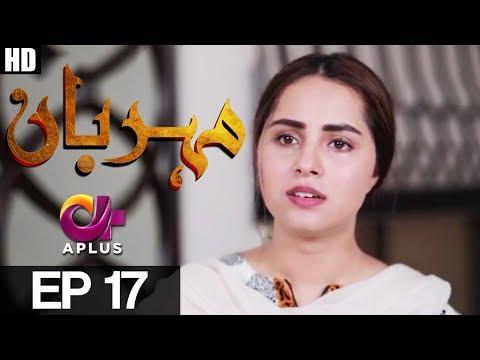 Meherbaan - Episode 17 - A Plus ᴴᴰ Drama