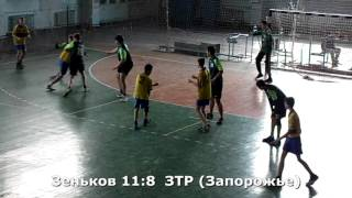 Гандбол. Зеньков - ЗТР (Запорожье) - 21:17 (1-й тайм). Детская лига, 4-й тур, 2001 г.р.