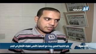 وزير الخارجية المصري يبحث مع لابورد تطورات الأزمة القطرية