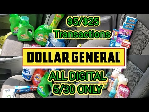 DOLLAR GENERAL $5 OFF $25 [ALL DIGITAL] 4 TRANSACTIONS/GAIN DEAL[5/30 ONLY]