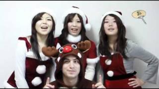Curso de japonés. Japoneando #5. Feliz Navidad!!