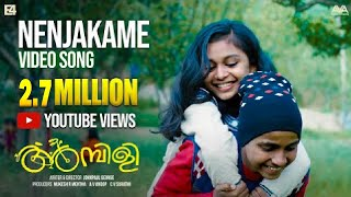 Nenjakame - Into The Roots Video Song | Soubin Shahir | E4 Entertainment | Johnpaul George
