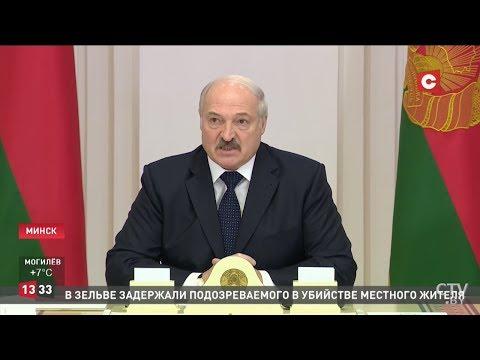 Лукашенко о России: