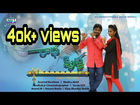 Radha Krishna A Cute Love Proposal Telugu...