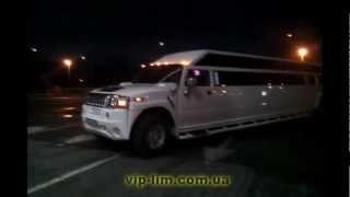 Hummer H-2 limuzin vneshniy vid 2.wmv http://www.vip-lim.com.ua/