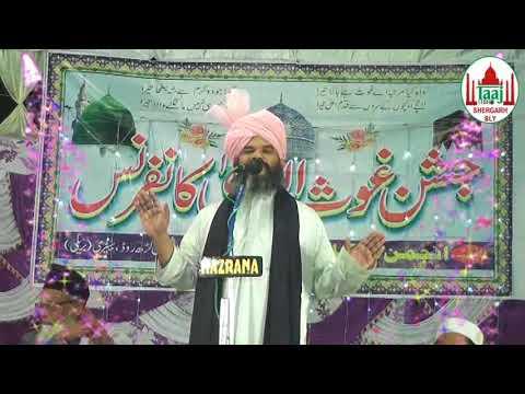 रुला दिया पूरे मजमे को मुफ़्ती  शहरयार कादरी ने  MUFTI SHAHARYAR QADRI BIHAR जश्ने गौसुल वरा उनई