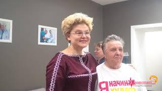 Открытие клиники Елены Малышевой