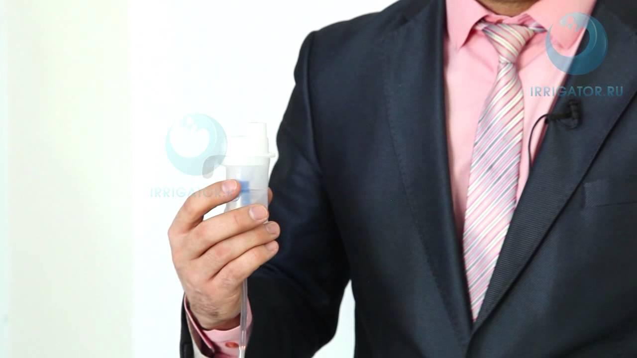 Небулайзерная камера. Скачать инструкцию (3 mb, pdf) где купить?. Сайт юлайзер научные статьи. Небулайзерная камера предназначена для измельчения медикаментных средств при ингаляции. На выходе устройства получается мелкодисперсный состав с размером лекарственных частиц около 2,5.