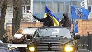 Стоп, Путін!   акція під російським посольством в Одесі
