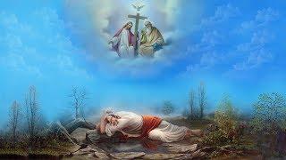 Hình Như Chúa Đã Bỏ Con - Lệ Hằng