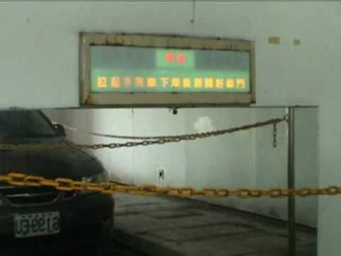Parking System promotion short movie in Taiwan GPCK1 30