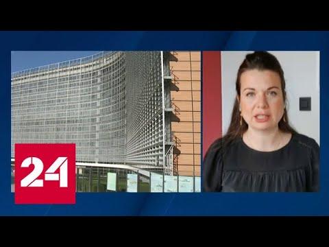 Штрафы, границы, дезинфекция: как Европа борется с коронавирусом - Россия 24