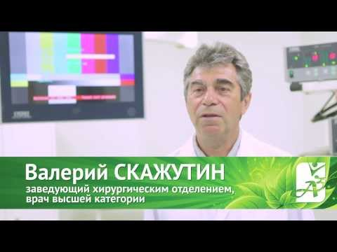 "МЦ ""Академия здоровья"" - Стационар"