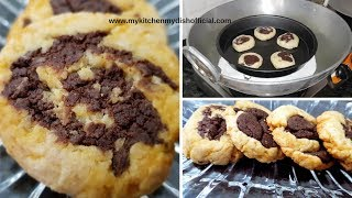Chocolate Vanilla Cookies Recipe In Kadai | How To Make Cookie Without Oven
