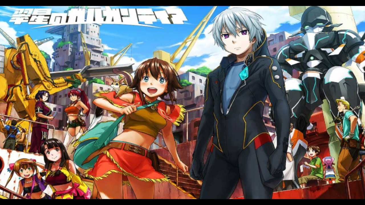 Elite Animes.Com