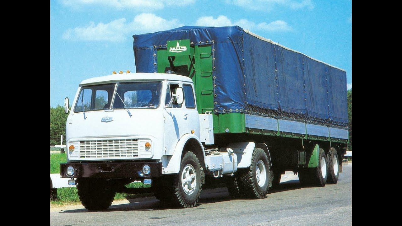 Видео-обзор полноприводного тягача МАЗ 6425X9-450-051 (тест-драйв .