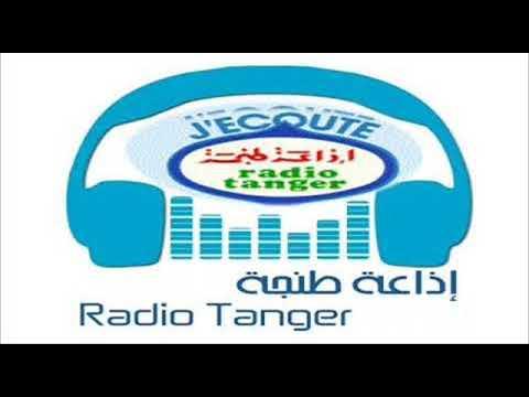 Radio Tanger Coach ALarabi EP 54/ حلقة حول الخجل و مهارات التغلب عليه الجزء الأول