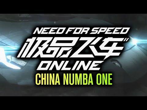 NEED FOR SPEED CHINA NUMBER ONE