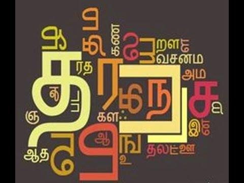 வணிக நிலையங்கங்களுக்கான தமிழ்ப் பெயர்கள் - Shop Names in Tamil Language