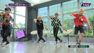 A.C.E DANCE! BTS EXO GAIN H.O.T 에이스 커버댄스 방탄소년단 엑소 가인 - 팩트iN스타