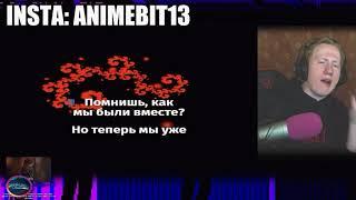ДАНЯ КАШИН ПОЕТ В КАРАОКЕ LIZER СЕРДЦЕ