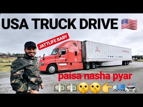 INDIAN TRUCK DRIVER USA🇺🇸
