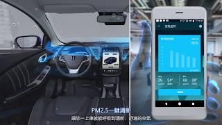 LUXGEN LINK+智聯網系統 PM2.5一鍵清新