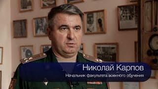 «ЮУрГУ: от первого лица». Николай Карпов.