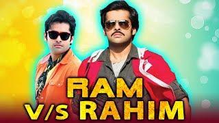Ram V/s Rahim (2019) Telugu Hindi Dubbed Full Movie | Venkatesh, Ram Pothineni, Anjali