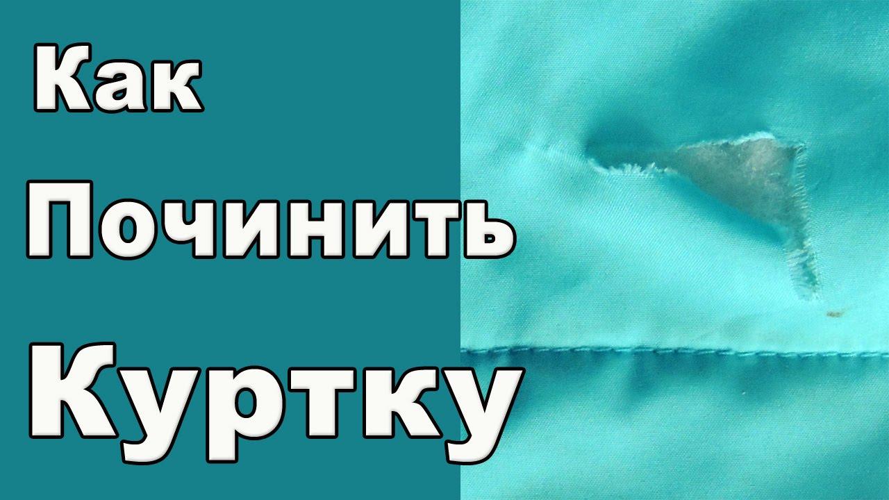 Каталог moncler (монклер) со скидкой до 90% в интернет-магазине модных распродаж kupivip. Ru!