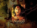 Download Arundhati (2009) - Telugu Full Length HD Movie || Anushka | Sonu Sood | Shinde MP3 song and Music Video