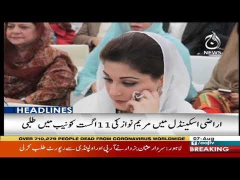 Headlines 12 AM | 7 August 2020 | Aaj News | AJT