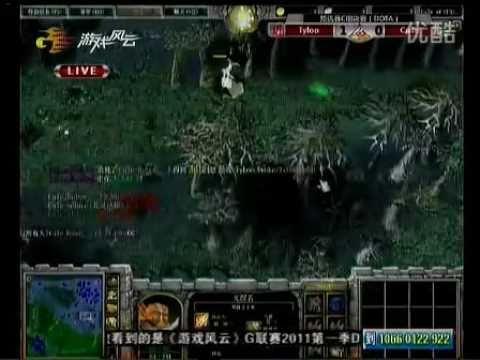[G-League] Tyloo vs CuTe