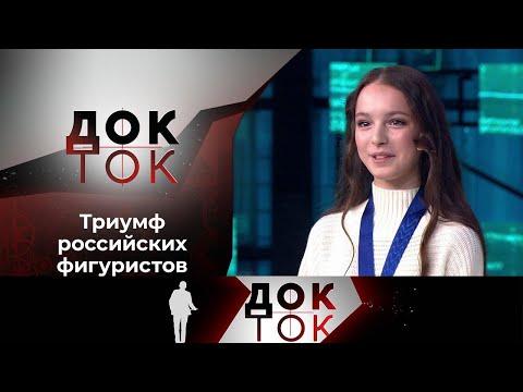Первый концерт Чайковского.