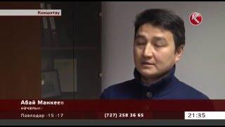 КТК пожар в Кокшетау эфир 2016 01 06 в 21 00