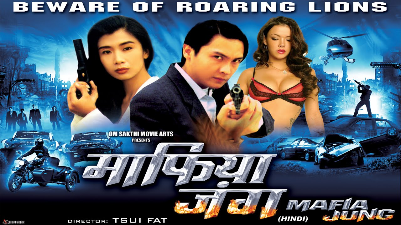 Mafia Jung Full Hollywood Super Dubbed Hindi Action Film Hd Latest Movie  Youtube