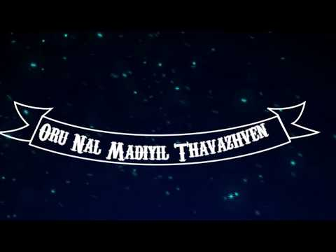 Tamil New Christian Song Lyrics Idaivida Thuthigale By Alwin Thomas