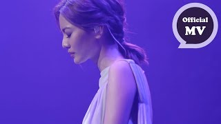 曾之喬 Joanne Tseng [ 幾乎 So close ] Official Music Video thumbnail