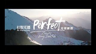 Download Mp3 Ed Sheeran 紅髮艾德 - Perfect 完美無瑕  華納 Hd 高畫質官方中字版