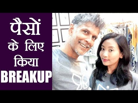 Milind Soman DUMPED by Girlfriend Ankita Konwar, Is Money the REASON behind? | FilmiBeat