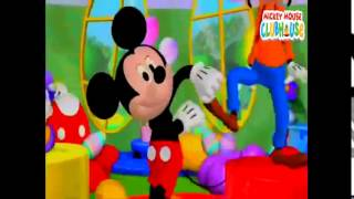 Disney Mickey Mouse Clubhouse Donald Daisy Pluto Mickey Hot Dog Special Song