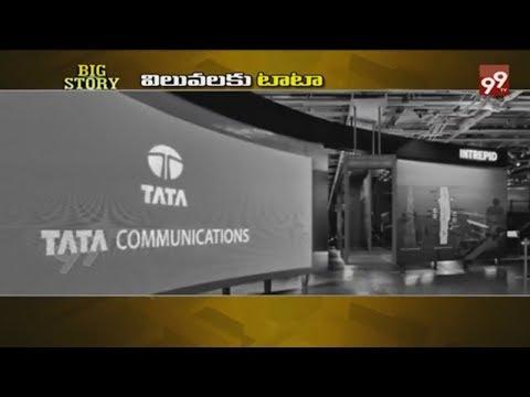 Tata Group Exit From Telecom Sector | ఉద్యోగులకు టాటా చెప్పేస్తున్న టాటా టెలికం | #99TV