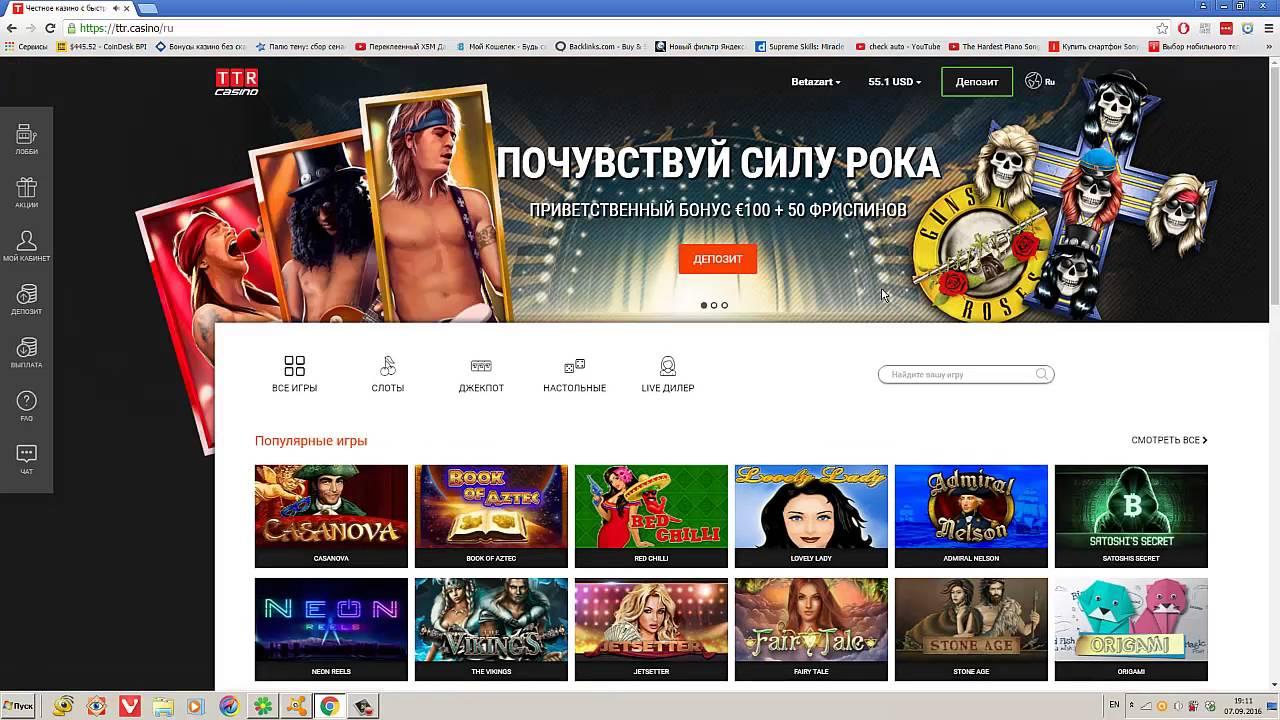 Unibet casino roulette auszahlungen 00390 helsinki