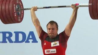 2016 European Weightlifting Championships, Men 105 kg  Тяжелая Атлетика. Чемпионат Европы(, 2016-04-16T11:36:35.000Z)