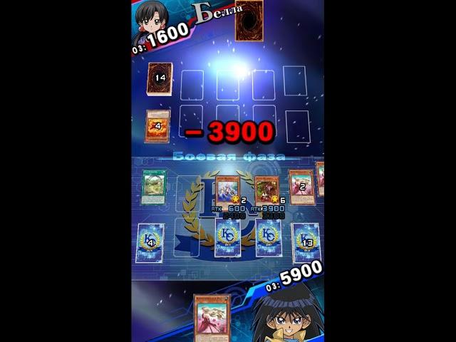 Скачать игры на psp карточные