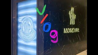 Vlog #2 - 샤넬, 태그호이어, 보테가베네타, 몽…